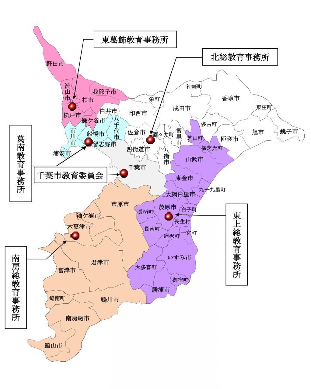 ちば!教職たまごプロジェクト - 千葉県総合教育センター