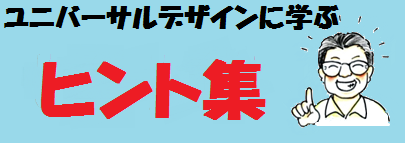 教育相談/特別支援教育 - 千葉県総合教育センター